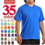 Tシャツ 無地 ユナイテッドアスレ UnitedAthle/6.2ozヘビーウェイト半袖無地Tシャツ