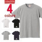ユナイテッドアスレUnitedAthle/7.1ozオーセンティックスーパーヘヴィーウェイト半袖無地Tシャツ(ポケット付)(オープンエンドヤーン)/メンズ
