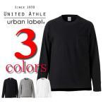 ユナイテッドアスレ アーバンレーベル United Athle urban label/5.6オンス ヘビーウェイト ルーズフィット ロングスリーブTシャツ(ポケット付)