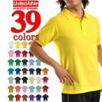 ポロシャツ ユナイテッドアスレUnitedAthle / 5.3oz ドライ CVC ポロシャツ メンズ