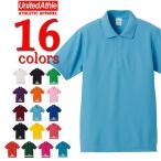ユナイテッドアスレUnitedAthle/6.2oz ドライハイブリッドポロシャツ/カラー/メンズ