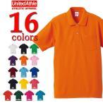 ユナイテッドアスレUnitedAthle/6.2oz ドライハイブリッドポロシャツ(ポケット付)/カラー/メンズ