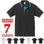 ユナイテッドアスレUnitedAthle/6.2oz ドライハイブリッド ライン ポロシャツ/カラー/メンズ