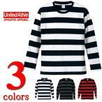 ユナイテッドアスレUnitedAthle/ 5.0oz ボールドボーダーロングスリーブTシャツ/カラー/長袖/メンズ