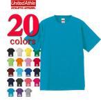 [メール便なら送料190円]ユナイテッドアスレUnitedAthle/ 6.2オンスTシャツ/カラー/メンズ