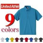 ユナイテッドアスレUnitedAthle/4.1ozドライアスレチック ポロシャツ(ボタンダウン)/カラー/メンズ