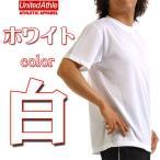 無地Tシャツ無地★ユナイテッドアスレUnitedAthle/ 4.1ozドライ半袖Tシャツ/メンズ/白(クールビズ)