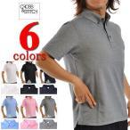 ポロシャツ 半袖 クロス&ステッチ cross&stitch canvas ビズスタイルBD ポロシャツ BSP-265