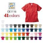 無地Tシャツ クロス&ステッチcross&stitch canvas/6.2oz オープンエンドマックスウェイトTシャツ/メンズ OE1116