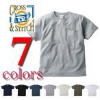 ★メール便なら送料190円★クロス&ステッチcross&stitch /6.2oz オープンエンドマックスウエイトポケットTシャツ/メンズ