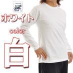 Tシャツ長袖 ロンT クロス&ステッチ canvas/オープンエンドマックスウェイトロングスリーブTシャツ(リブ無し)/ホワイト