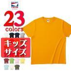 ショッピングTシャツ Tシャツ 無地 トラス truss canvas /5.6oz  ヘビーウェイト半袖無地Tシャツ /キッズ110cm 130cm 150cm(子供服) GAT-500