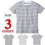 メール便なら送料190円【最安値に挑戦】トラスtruss/ナローボーダーTシャツ