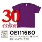 【在庫限り】無地Tシャツ クロス&ステッチcross&stitch/オープンエンドマックスウェイトTシャツ/4XL・5XL 【アウトレット】