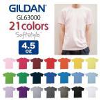 Tシャツ 無地 ギルダン GILDAN/アジアフィットソフトスタイル無地Tシャツ