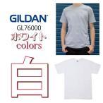 Tシャツ 無地 ギルダン GILDAN/5.3ozプレミアムコットンTシャツ ホワイト