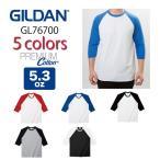 ギルダン GILDAN/5.3ozプレミアムコットン七分袖ラグラン Tシャツ 76700 ラグラン七分袖無地