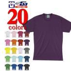 Tシャツ 無地 タッチアンドゴー Touch and GO/4.4oz アクティブドライ半袖無地Tシャツ/メンズ SS1040