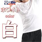 無地Tシャツ タッチアンドゴーTouch and GO/6.2ozヘビーウェイト半袖Tシャツ/メンズ/白