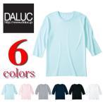 【値下げ】【在庫限り】ダルクDALUC/4.6オンス ファインフィット3/4スリーブTシャツ DM503-DM503
