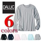 【値下げ】【在庫限り】【最安値に挑戦】ダルク DALUC/4.6ozファインフィットロングスリーブTシャツ/メンズ/ロンT/無地