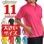 ポロシャツ 半袖 グリマー GLIMMER/ライトドライ 無地/大きいサイズ