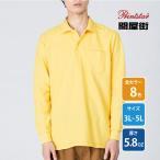 ポロシャツ プリントスターPrintstar/鹿の子長袖無地ポロシャツ/メンズ/大きいサイズ