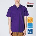 ポロシャツ/半袖/プリントスター Printstar/4.9oz カジュアル無地ポロシャツ 193-CPの画像