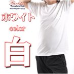 無地Tシャツ 白プリントスターPrintstar/5.6ozヘビーウェイト半袖Tシャツ/無地/メンズ/ホワイト