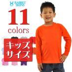 ロンT Tシャツ ラビットスキンズRABBIT SKINS/5.5ozトドラー無地ロングスリーブ(長袖)Tシャツ/キッズ 5_6T