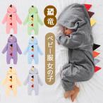 恐竜 ロンパース かわいい ベビー服 女の子 赤ちゃん 幼児 子供服 男の子 フード付き プレゼント 長袖 ハロウィン
