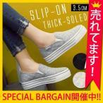 スリッポン レディース スニーカー 靴 歩きやすい 厚底 キルティング  フラットシューズ (送料無料)^bo-209^