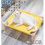 キャットハンモック 猫用ハンモック ペット用ベッド ネコハンモック ネコベッド 睡眠ハンモック ペットハンモック 小型ペット