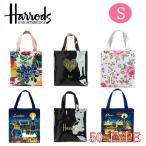 [Harrods] ハロッズ トートバッグ ショッパー バッグ ショッピングバッグ Sサイズ 50 TYPE