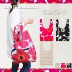 Marimekko マリメッコ エコバッグ スマートバッグ SMARTBAG 買い物バッグ おしゃれ かわいい 北欧 トートバッグ