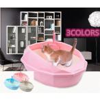 猫 トイレ 本体 猫用トイレ ダイヤモンド型 キャット