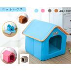 送料無料 ペットベッド ペットハウス クッション付き ドーム型 小型犬 S M Lサイズ 犬猫用 寝床 洗える
