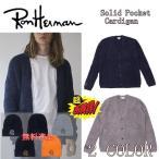 RHC RonHerman 別注 ロンハーマンBarefootDreams メンズカーディガン RHC Solid Pocket Cardigan 1079