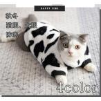 猫服  秋冬 新作 もこもこ 暖かい トップス 猫の服 防寒 小型犬 あったか 裏起毛 可愛い 犬 猫 ペット 洋服