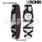ウェイクボード RONIX ロニックス 2016 Space Blanket スペース ブランケットAir Core2 エアコア 137cm