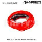 RONIX ロニックス 2016 R6 80FT Neon Orange ウェイクボード ライン