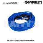 RONIX ロニックス 2016 R6 80FT R6 Neon Blue ウェイクボード ライン
