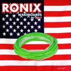 2017 ウェイクボード ライン RONIX ロニックス R8 80FT