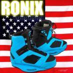 ウェイクボード ブーツ RONIX ...