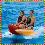 トーイングチューブ バナナボート NEWデザイン SPORTSSTUFF スポーツスタッフ HOTDOG 2 2人乗り 正規品