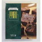 巧克力蛋糕 - ポロショコラ(2本入)