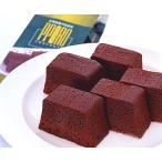 巧克力蛋糕 - ポロショコラ(1本)