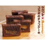 巧克力蛋糕 - 森ショコラ