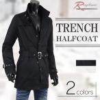 ショッピングコート コート メンズ トレンチコート ハーフコート ショートコート キレイめ 大きいサイズ A250828-01