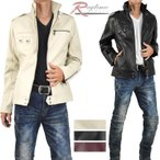 ライダースジャケット メンズ ライダース 革ジャン レザージャケット PU ブルゾン 合成皮革 A28083001